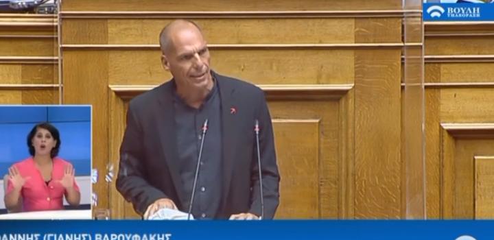 Γ. Βαρουφάκης: Να ανοίξει ο φάκελος της χρεοκοπίας και των μνημονίων