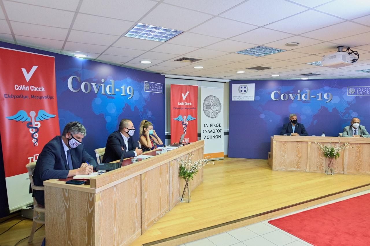 TÜV AUSTRIA CoVid Check: Το νέο ειδικό σχήμα ελέγχου της TÜV AUSTRIA, με την έγκριση του Ιατρικού Συλλόγου Αθηνών