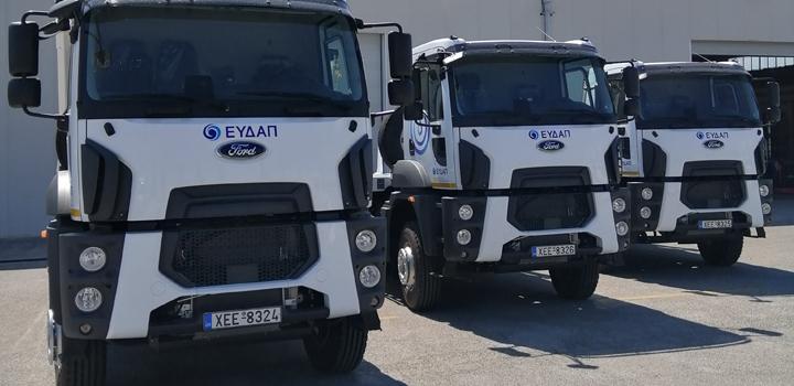 ERGOTRAK: Παράδοση οχημάτων FORD TRUCKS στην ΕΥΔΑΠ