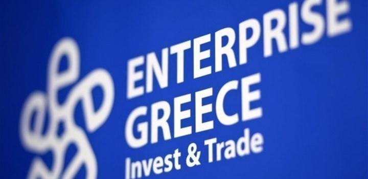 Η Enterprise Greece και η eBay: Πρώτη φάση του προγράμματος υποστήριξης των Ελληνικών εξαγωγικών επιχειρήσεων