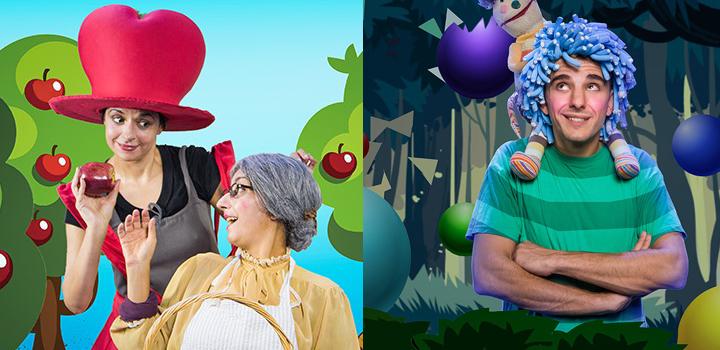 """Θέατρο ΦΟΥΡΝΟΣ: """"Το Αγόρι με τα Μπλε Μαλλιά"""" και """"Μήλα Ζάχαρη Κανέλα"""""""
