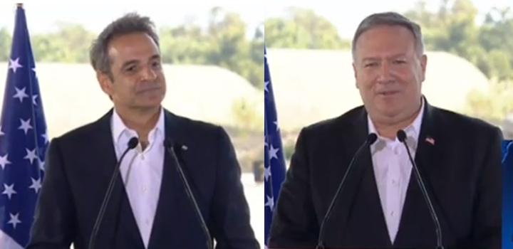 Αλ. Μαλλιάς – ελληνοαμερικανικές σχέσεις: Δύο διαδοχικές ελληνικές κυβερνήσεις, Τσίπρα και Μητσοτάκη, έχουνε δώσει πολύ μεγάλο βάρος στην ενίσχυση…
