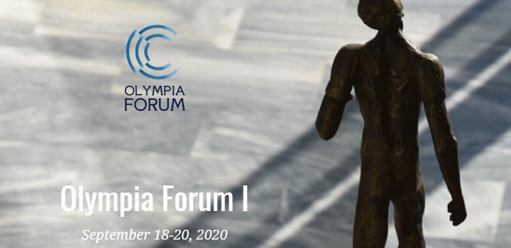 Ανοίγουν αύριο Παρασκευή 18 Σεπτεμβρίου, οι εργασίες του Olympia Forum Ι – Πως θα το παρακολουθήσετε