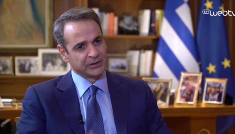 Κυρ. Μητσοτάκης στο Economist: Αν δεν φτάσουμε σε συμφωνία με την Τουρκία για την ΑΟΖ, πάμε στη Χάγη (video)