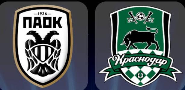 LIVE: ΠΑΟΚ – Κράσνονταρ (Cosmote Sport1HD)