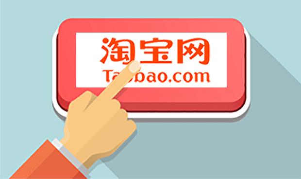 Ένας νέος τρόπος ψηφιακής κατανάλωσης και εμπορίου δοκιμάζεται με επιτυχία στην Κίνα…