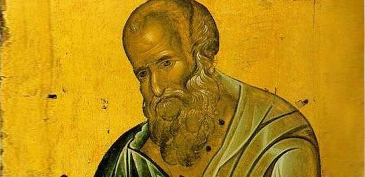 Άγιος Ιωάννης ο Θεολόγος (Μετάσταση) – Live ο Ορθρος και η Θεία Λειτουργία (26 Σεπτεμβρίου)