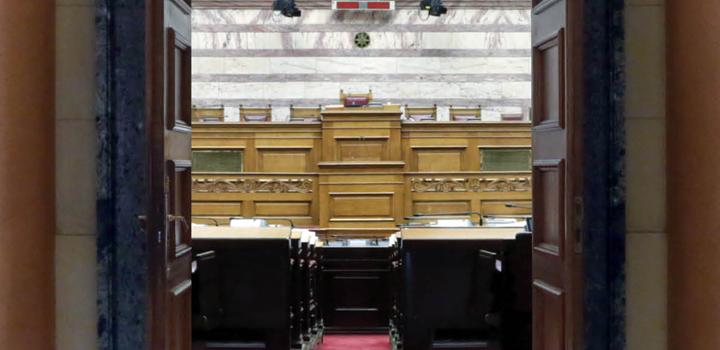 Εγκαίνια έκθεσης στο Βουλευτικό Ναυπλίου: Βουλή των Ελλήνων. Οι  σταθμοί μιας διαδρομής σχεδόν διακοσίων ετών
