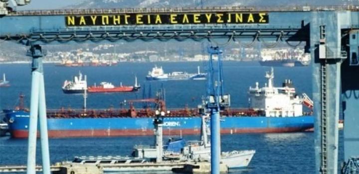 Ο Δήμος της Ελευσίνας στο πλευρό του νέου ιδιοκτήτη για την «ανάσταση» των ναυπηγείων Ελευσίνας
