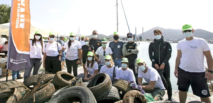 Ο Όμιλος ΗΡΑΚΛΗΣ υλοποιεί εθελοντική περιβαλλοντική δράση στο Αλιβέρι Ευβοίας