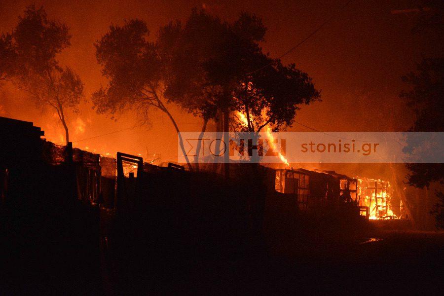 Νεκροί εντοπίστηκαν οι τέσσερις αγνοούμενοι της μεγάλης πυρκαγιάς στην Κύπρο