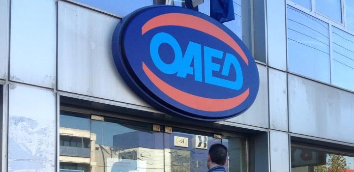 ΟΑΕΔ: Αυτές είναι οι δημοφιλέστερες ειδικότητες που επιλέγουν οι άνεργοι εν μέσω πανδημίας