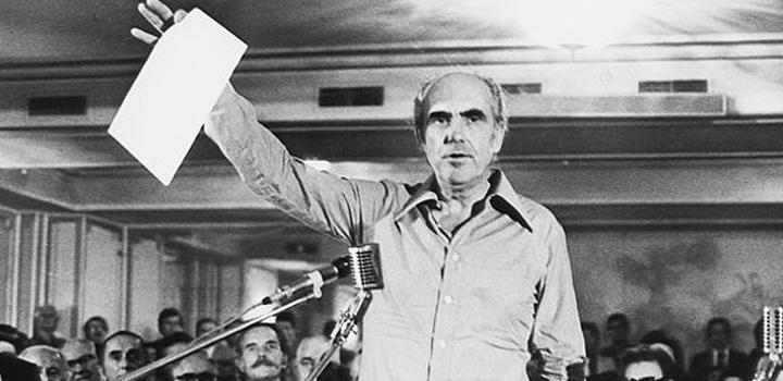 Η ίδρυση του ΠΑΣΟΚ – 3 Σεπτεμβρίου 1974