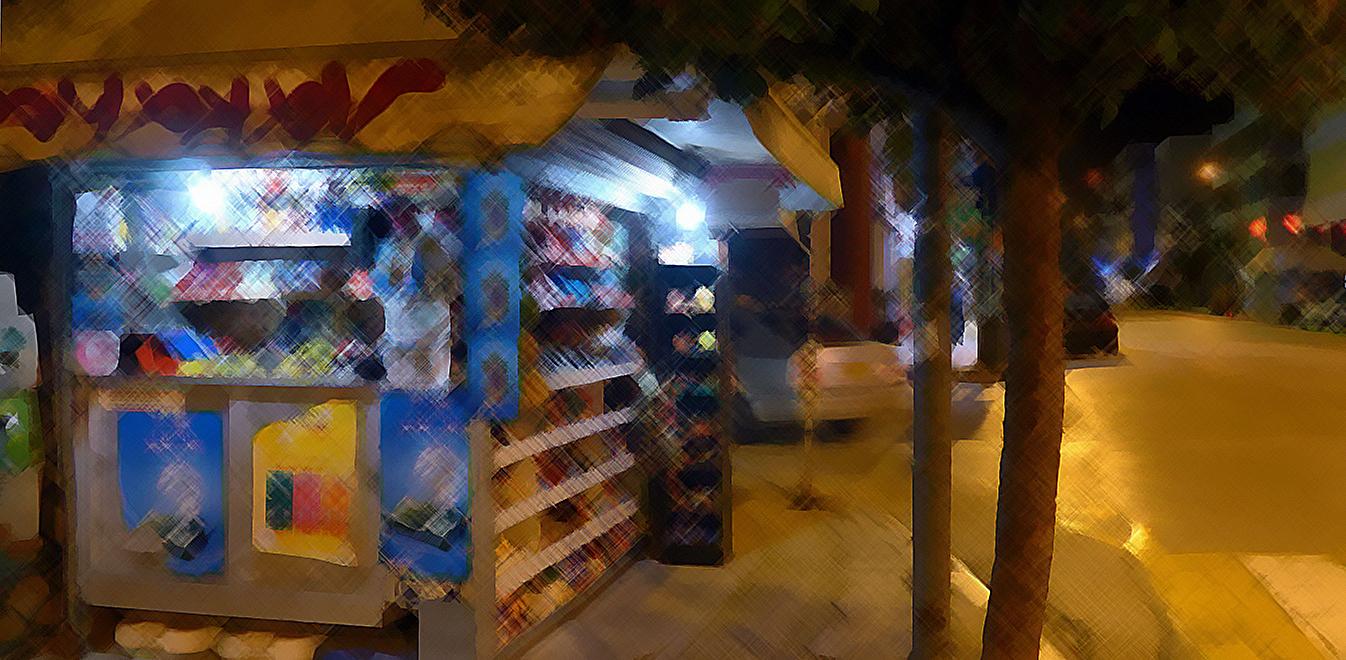 Κορoνοϊός: Τα νέα μέτρα που ανακοίνωσε ο Ν. Χαρδαλιάς – Τρεις νεκροί, 286 κρούσματα το τελευταίο 24ωρο