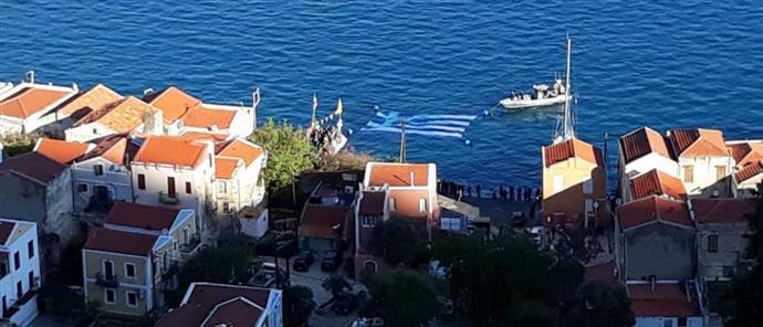 Χρ. Κηπουρός: Μια σημαία σε κάθε νησί, από τα 14 του Καστελόριζου