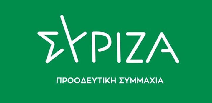 Την παραίτηση του προέδρου του ΕΣΡ ζητά Ο ΣΥΡΙΖA