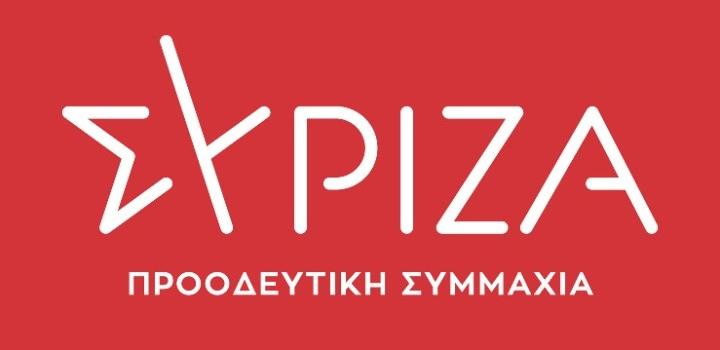 ΣΥΡΙΖΑ-ΠΣ: Δραματικές οι ανθρωπιστικές, υγειονομικές και οικονομικές συνέπειες σε Κεφαλονιά και Ιθάκη