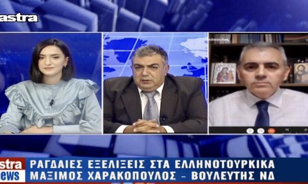 Μάξιμος Χαρακόπουλος στον ASTRA: Αγώνας δρόμου για τις αποζημιώσεις στα Φάρσαλα – Στενός κορσές στην Τουρκία