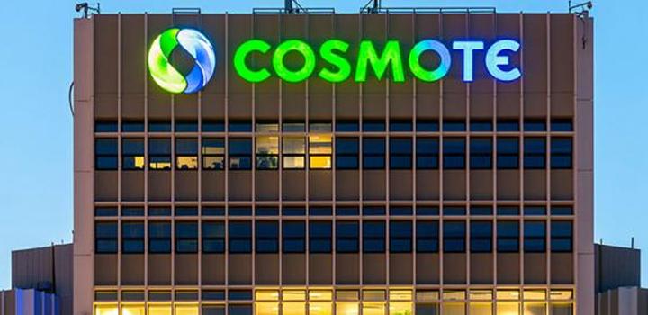 Η ΑΔΑΕ προχωρά σε έλεγχο για την κυβερνοεπίθεση στην Cosmote