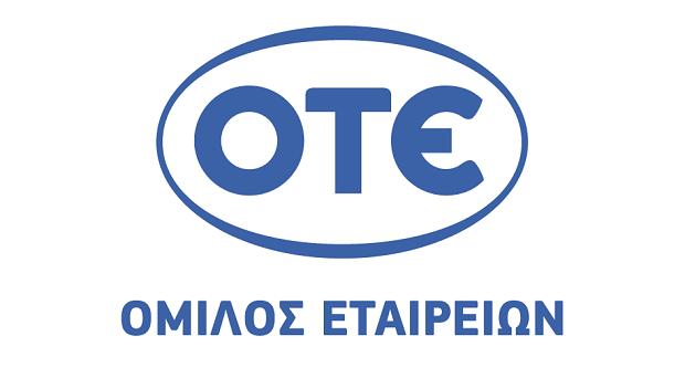 ΟΤΕ: Σύναψη συμφωνίας για την πώληση της Telekom Romania (σταθερή τηλεφωνία) στην Orange Ρουμανίας
