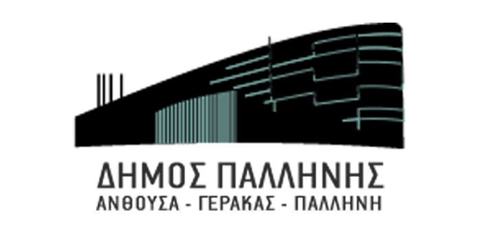 Δήμος Παλλήνης: Ενημέρωση για το θέμα των τεστ κορονοϊού