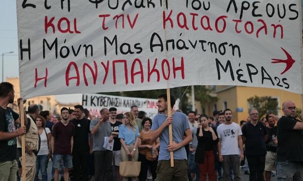 """Κ. Μπιτσάνης στο """"Π"""": Η ανάγκη αναδιάταξης της ελληνικής πολιτικής"""