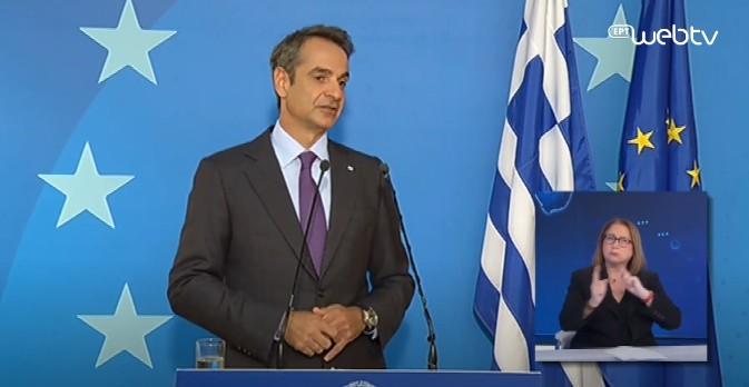 Κυρ. Μητσοτάκης: Είναι σαφές ότι αν η Τουρκία συνεχίσει μονομερή επιθετική συμπεριφορά θα έχει συνέπειες