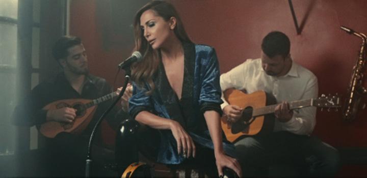 Δέσποινα Βανδή: «Ένα Τσιγάρο Διαδρομή» – Ακούστε το νέο Τραγούδι & Music Video