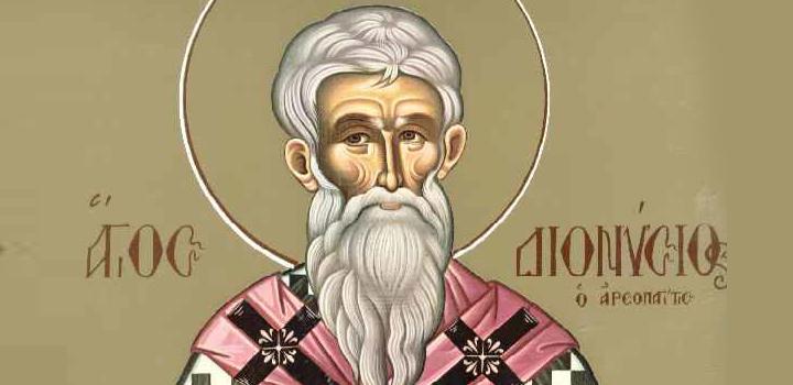 Άγιος Διονύσιος ο Αρεοπαγίτης – Η Αθήνα εορτάζει τον Πολιούχο της – 3 Οκτωβρίου