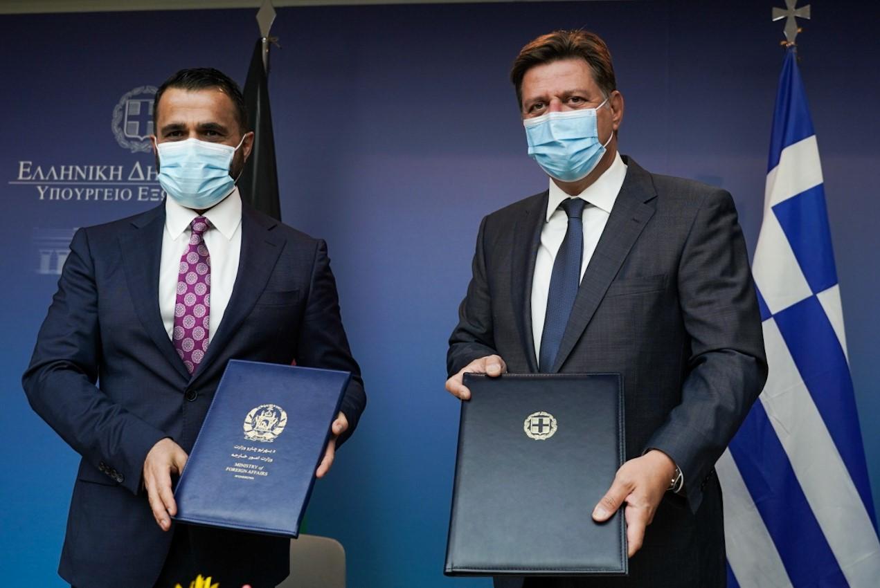 Υπογραφή Μνημονίου Κατανόησης Πολιτικών Διαβουλεύσεων μεταξύ Ελλάδας και Αφγανιστάν για τους μετανάστες
