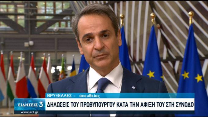 K. Μητσοτάκης – Σύνοδος Κορυφής: Η τουρκική προκλητικότητα δεν μπορεί να γίνει άλλο ανεκτή (video)