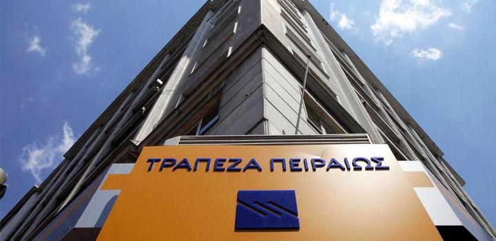 Τράπεζας Πειραιώς: 7ο Ελληνογερμανικό Φόρουμ Τροφίμων 26 & 27 Νοεμβρίου