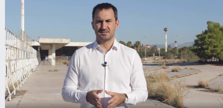 Αλ. Χαρίτσης για Ελληνικό: Ο  κ. Μητσοτάκης έστησε ενα ακόμα επικοινωνιακό σώου μετά από 100 ημέρες  – Κατεδάφιση πέντε εκ των εννιακοσίων αυθαίρετων κτισμάτων…