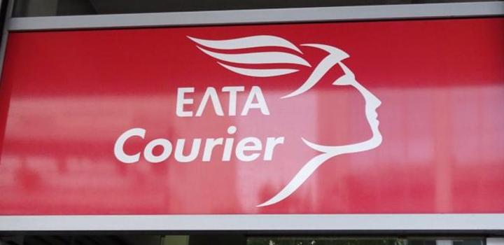 ΕΛΤΑ Courier: Πιστοποίηση διανομής φαρμάκου
