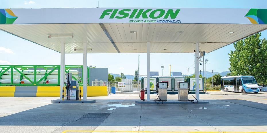 ΔΕΠΑ: Νέα πρατήρια φυσικού αερίου κίνησης Fisikon στον ΣΕΑ Ευαγγελισμού