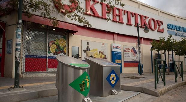 Συστήματα βυθιζόμενων κάδων ανακύκλωσης στο Δήμο Περάματος