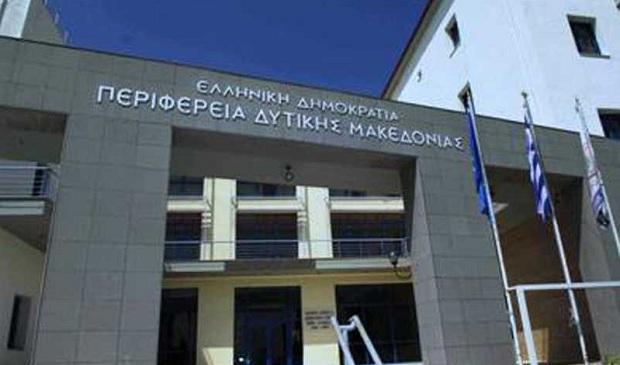 Μνημόνιο Συνεργασίας Περιφέρειας Δυτικής Μακεδονίας και ΔΕΠΑ Εμπορίας Α.Ε. για την ανάπτυξη υποδομών πράσινου υδρογόνου