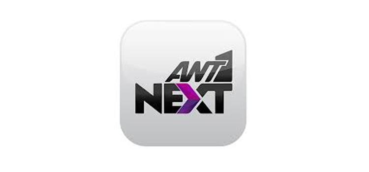 Σφήνα σε Cosmote και Nova μπαίνει ο ΑΝΤ1 στη συνδρομητική TV