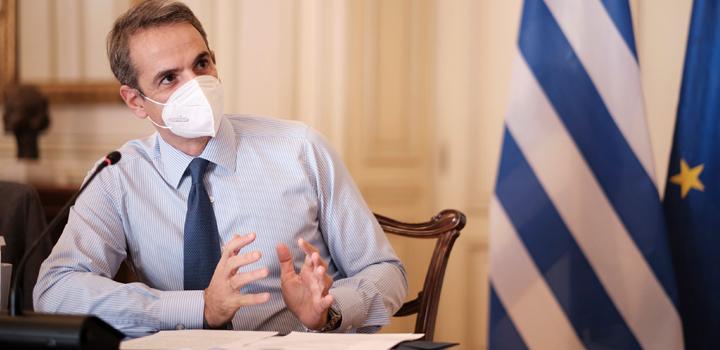 """Κυρ. Μητσοτάκης: Η Ελλάδα μπορεί στον τομέα της Υγείας να παράγει η ίδια τεχνογνωσία – Σύντομα η παραγωγή εληνικών """"Ταχέων τεστ"""""""