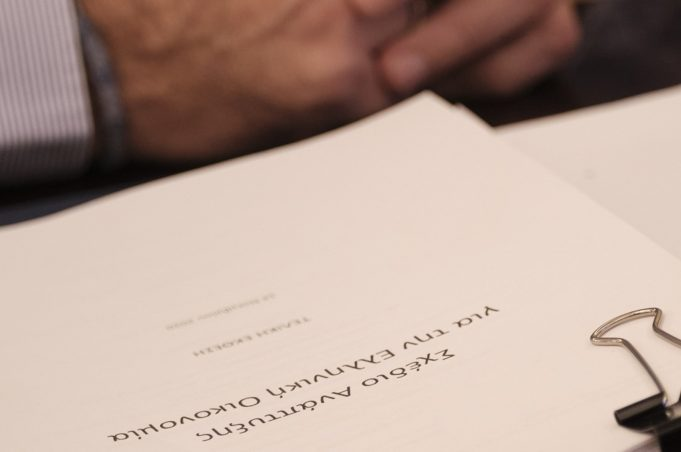 H τελική έκθεση της Επιτροπής Πισσαρίδη – Οι 20 στόχοι για την ανάπτυξη της ελληνικής οικονομίας