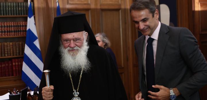 Σε άγρια σύγκρουση με την Εκκλησία πάει η κυβέρνηση