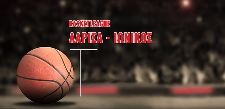 LIVE: ΛΑΡΙΣΑ BREAD FACTORY – ΙΩΝΙΚΟΣ HELLENIC COIN  (BASKETLEAGUE)