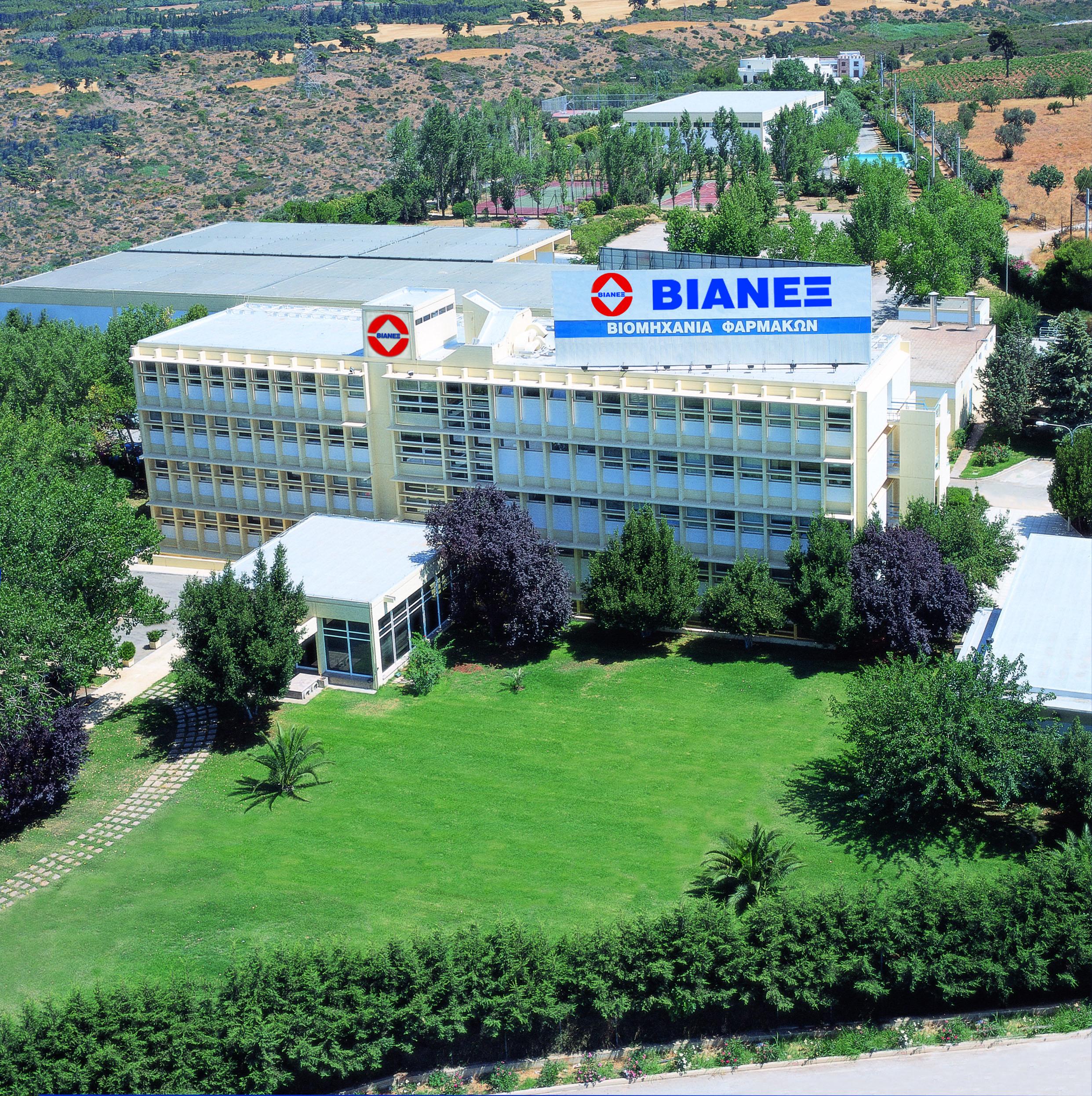 Τη φαρμακοβιομηχανία ΒΙΑΝΕΞ επαναπιστοποίησε η TÜV HELLAS (TÜV NORD)