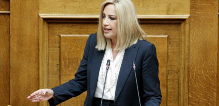 Φ. Γεννηματά: Να δώσει τώρα λύση ο κ.Μητσοτάκης για τους εργαζόμενους στον τουρισμό