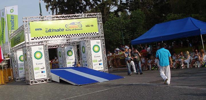 Το Ράλλυ Ακρόπολις επιστρέφει στο WRC – Η Ελλάδα ξανά στο παγκόσμιο προσκήνιο
