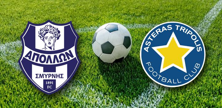 LIVE: Απόλλων Σμύρνης – Αστέρας Τρίπολης, τι λέει η στατιστική _ Super League