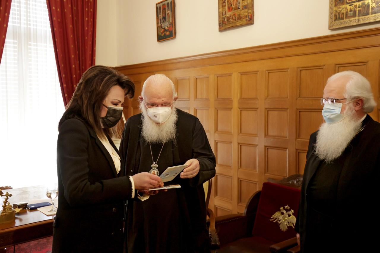 O Αρχιεπίσκοπος Αθηνών και Πάσης Ελλάδας συναντήθηκε με την Πρόεδρο της Επιτροπής «Ελλάδα 2021»