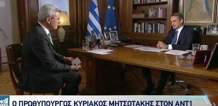 Κυρ. Μητσοτάκης: Η Ελλάδα τα έχει καταφέρει σχετικά καλύτερα σε ό,τι αφορά στη διαχείριση της πανδημίας