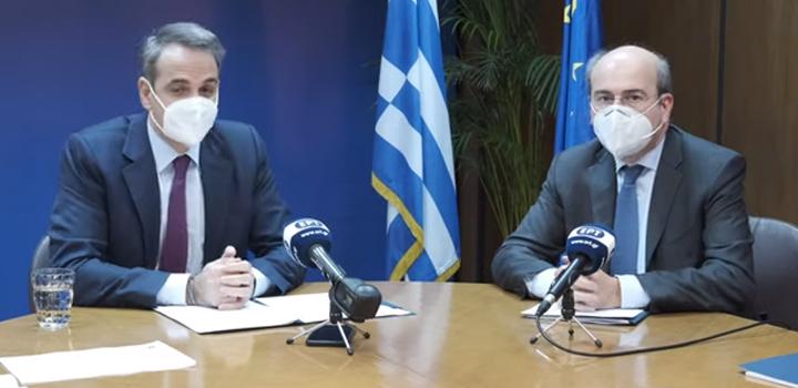 Κυρ. Μητσοτάκης: Στήριξη απασχόλησης και επιτάχυνση στην απονομή των εκκρεμών συντάξεων – Project Manager για την έκδοση των εκκρεμών συντάξεων