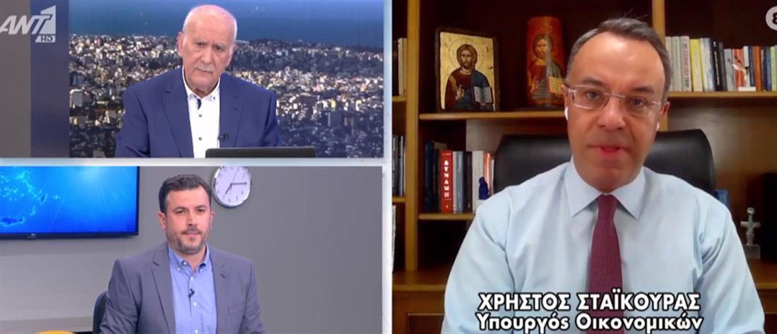 """Χρ. Σταϊκούρας: πρέπει να κρατήσουμε """"όπλα"""" για να αντιμετωπίσουμε την κρίση"""